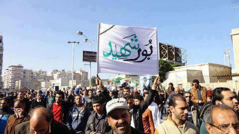 manif_port_said-e634d
